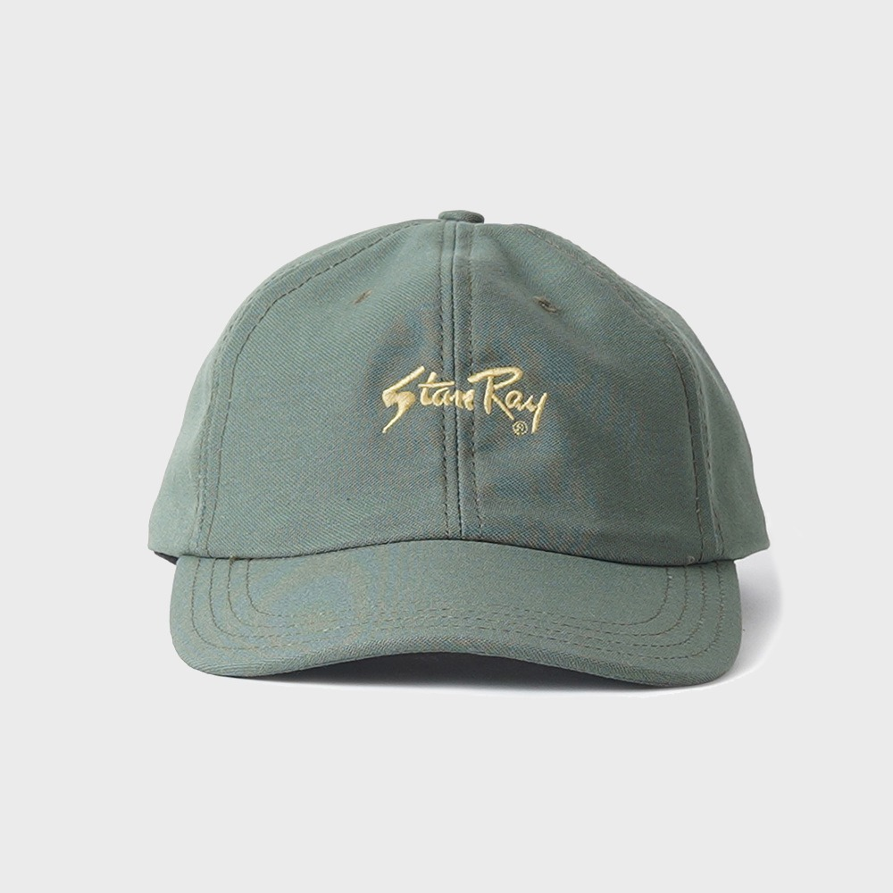 Ball Cap - Olive Sateen
